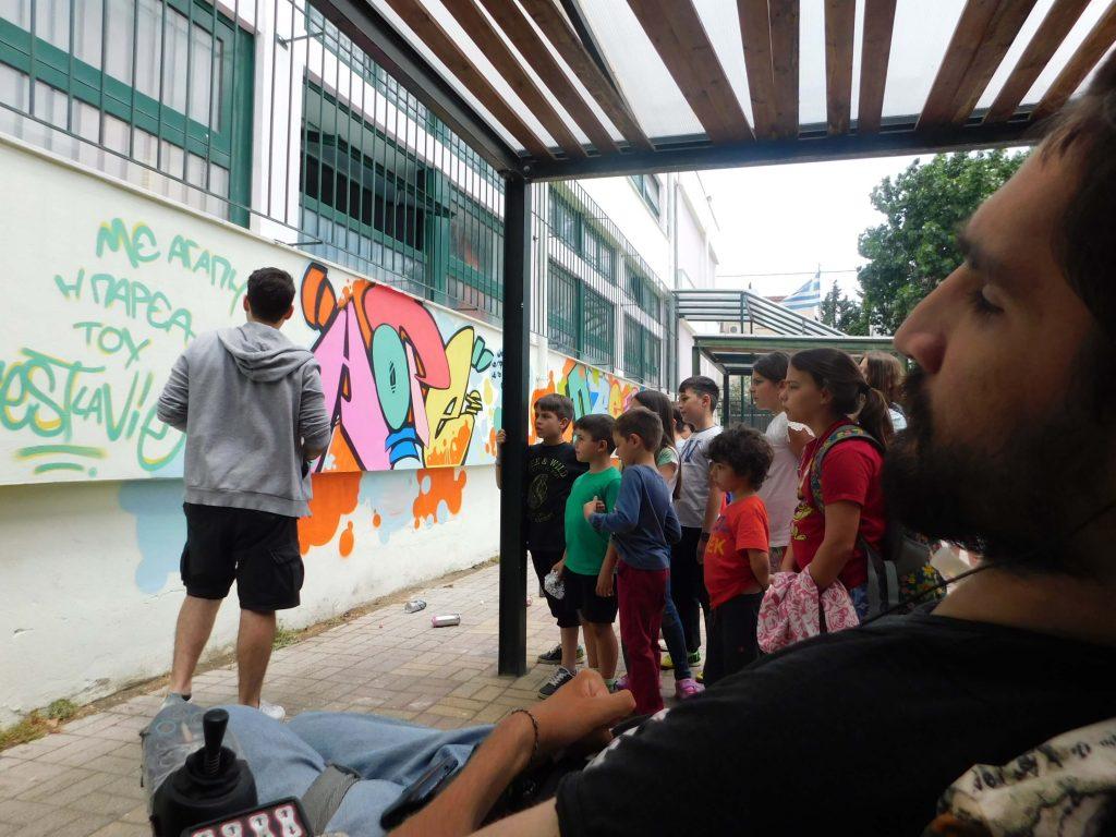 graffiti σε σχολεία