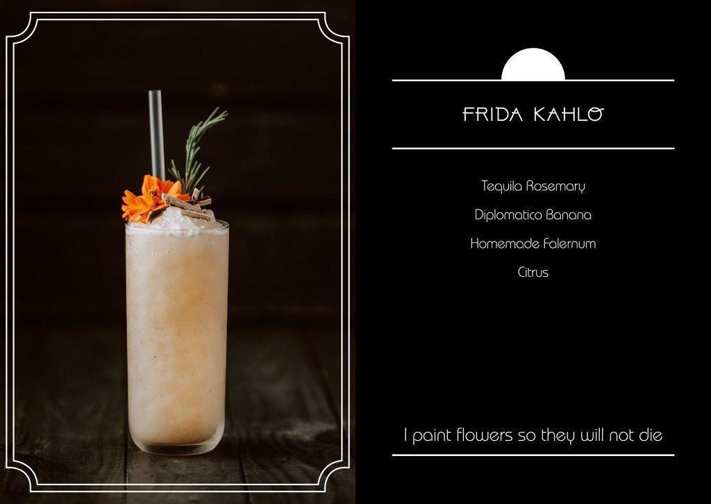 Cocktail με τεκίλα
